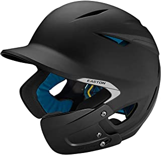 Best easton elite x helmet Reviews