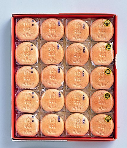 白松がモナカ ミニモナカ20個/小豆 胡麻 白いんげん(白あん) 栗