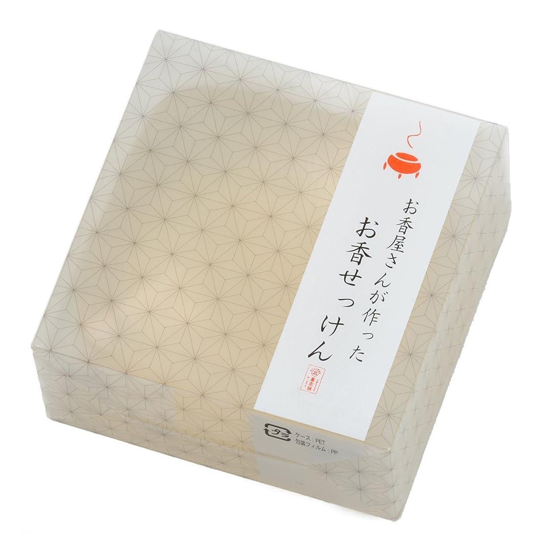 オレンジ顔料添加剤お香石けん 100g(角形) パチョリ〔かっ香〕配合の超精製石鹸