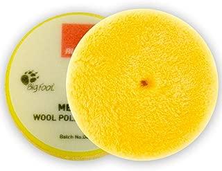 Rupes Medium Yellow Wool Pad 145mm/ 5.75