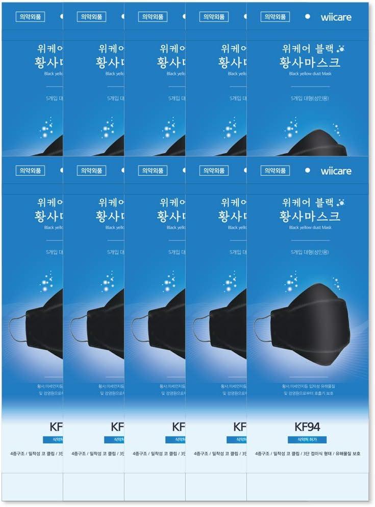 Black 即納送料無料! Large 50pcs Face mask 予約 made Korea the W stock US in