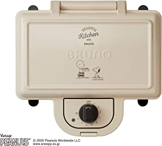 BRUNO ブルーノ ホットサンドメーカー スヌーピー 耳まで焼ける 電気 ダブル PEANUTS BOE069-ECRU
