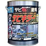 【メーカー直販】 BAN-ZI  バンジ 水性錆転換塗料 サビキラーPRO 4Kg