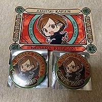 アニメガ 呪術廻戦 釘崎野薔薇 缶バッジ 通常版 セット