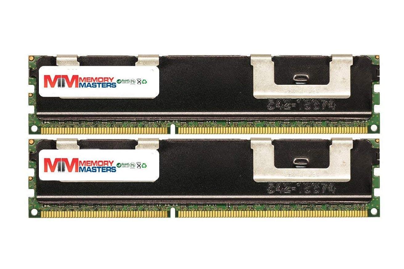 放射するジェームズダイソン工夫する16GB 2X8GB メモリー RAM 適合機種: PowerEdge R820 DDR3 ECC Registered RDIMM 240pin PC3-10600 1333MHz MemoryMasters メモリ モジュール アップグレード