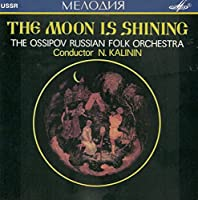 Moon Is Shinning