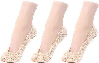 Rmeet, Calcetines Mujer,6 Pares Nylon Invisible Cortos Antideslizantes Corto con Silicona para Dama Zapatos Zapatillas Deporte Mocasines Verano Nude