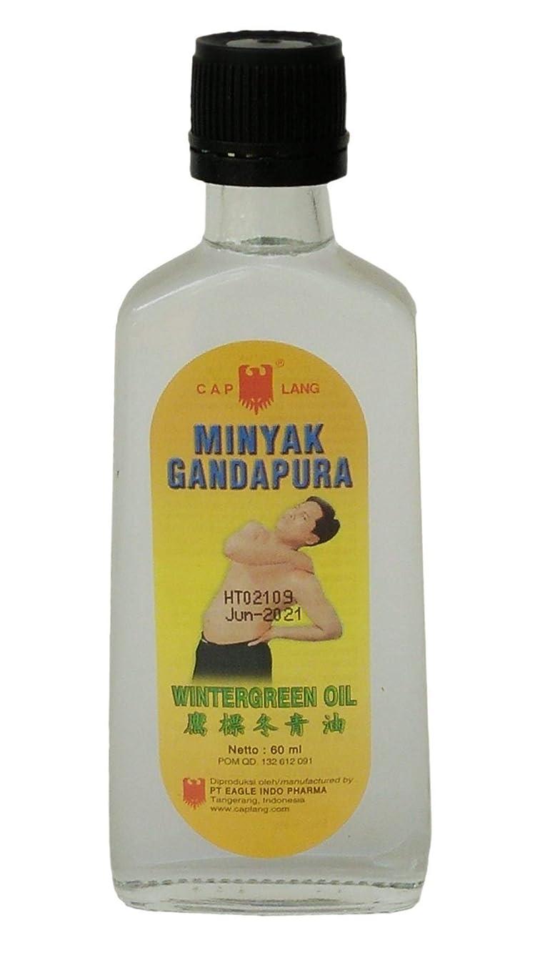 ドリルどちらか謝るEagle キャップラングminyak gandapura 60ミリリットル(2オンス)