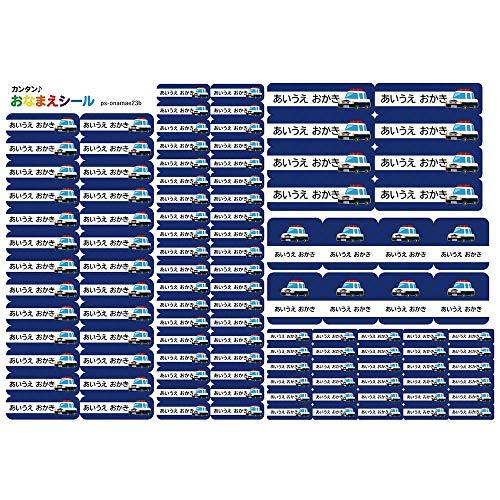 お名前シール 耐水 5種類 110枚 防水 ネームシール シールラベル 保育園 幼稚園 小学校 入園準備 入学準備 パトカー くるま ネイビー