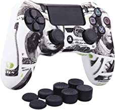 YoRHa Water Transfer Printing Camouflage Silicone Cover Skin Case for Sony PS4/slim/Pro Dualshock 4 controller x 1(US dollar) With Pro thumb grips x 8