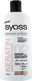 Syoss Keratin Pimer Conditioner, 500 ml