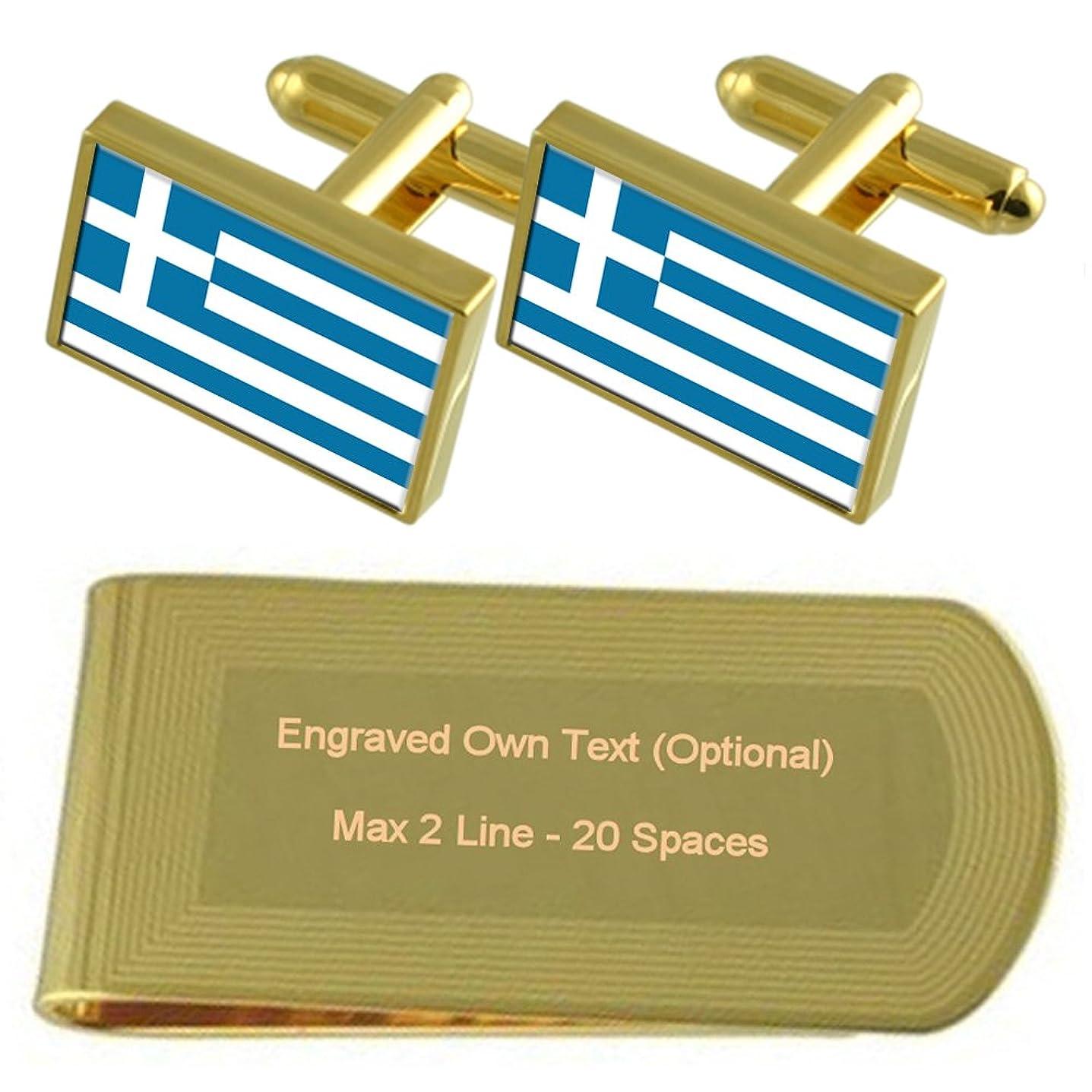 挑発する請求書ひもギリシャの国旗のゴールド?トーン カフスボタン お金クリップを刻まれたギフトセット