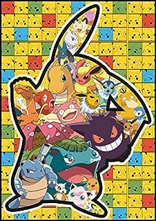 Buffalo Games - Pokémon - Pikachu Silhouette - 500 Piece Jigsaw Puzzle