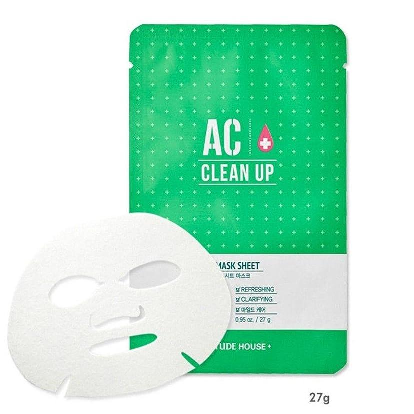 近々発明する言い聞かせるETUDE HOUSE AC Clean Up Sheet Mask (5Sheet)/エチュードハウス AC クリーンアップ シートマスク (5枚)