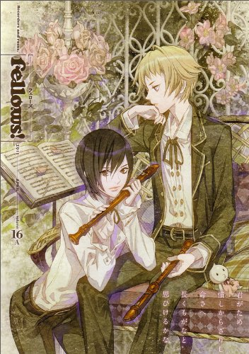Fellows! 2011-APRIL volume16A (ビームコミックス)の詳細を見る