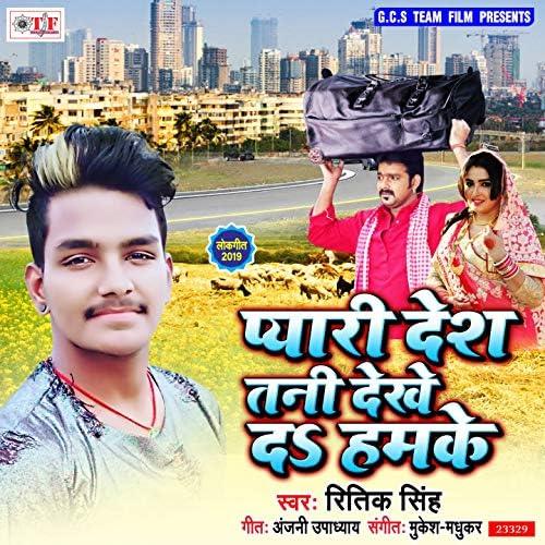 Ritik Singh