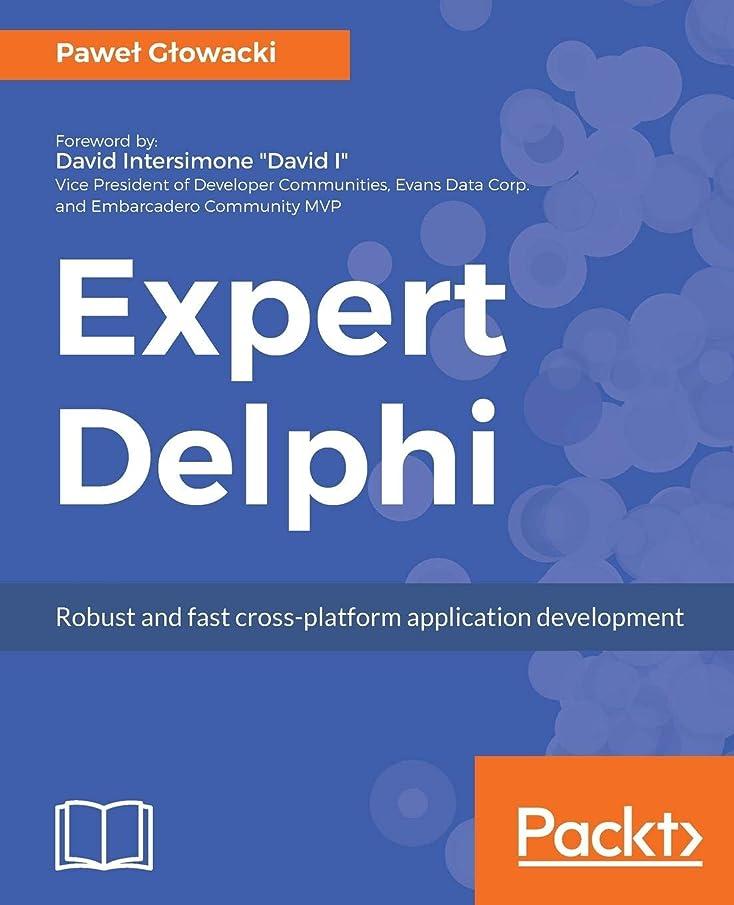 保持飛ぶ企業Expert Delphi