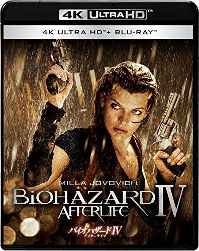バイオハザードIV アフターライフ 4K ULTRA HD & ブルーレイセット [4K ULTRA HD + Blu-ray]