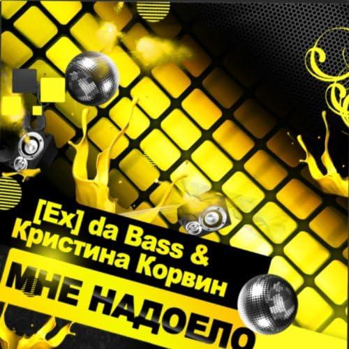[Ex] da Bass feat. Kristina Korvin