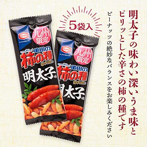 アジカル 九州限定 柿の種 明太子味 110g
