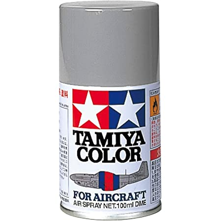 Tamiya Ts 66 Ijn Grau Kure Arsenal Matt 100ml Kst Spray Spielzeug