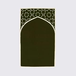 سجادة الصلاة الإسلامية متمددة بأشكال هندسية اسلامية - لون أخضر زيتوني