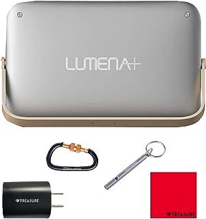 [正規品] ルーメナープラス LUMENA+ LEDランタン ルーメナー LUMENA plus [コンパクト/充電式/キャンプ/アウトドア/モバイルバッテリー/1800ルーメン/セット品]