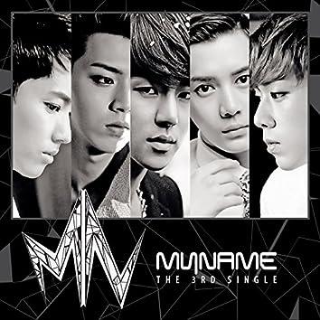 MYNAME 3rd Single Album