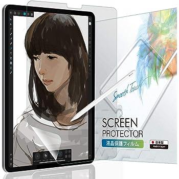 【ペン先の消耗を抑える/ケント紙】 iPad Pro 11 (第2世代 2020/第1世代 2018) ペーパーライク フィルム 【貼付け失敗でも交換可能】 日本製 液晶保護フィルム 反射防止 指紋防止 気泡防止 【BELLEMOND(ベルモンド)】IPD11PLK G184