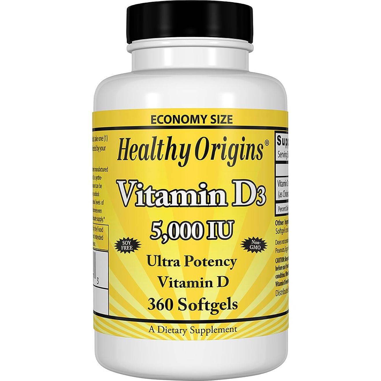 驚き一緒つまらない海外直送品 Healthy Origins Vitamin D3, 360 Sgels 5000 IU