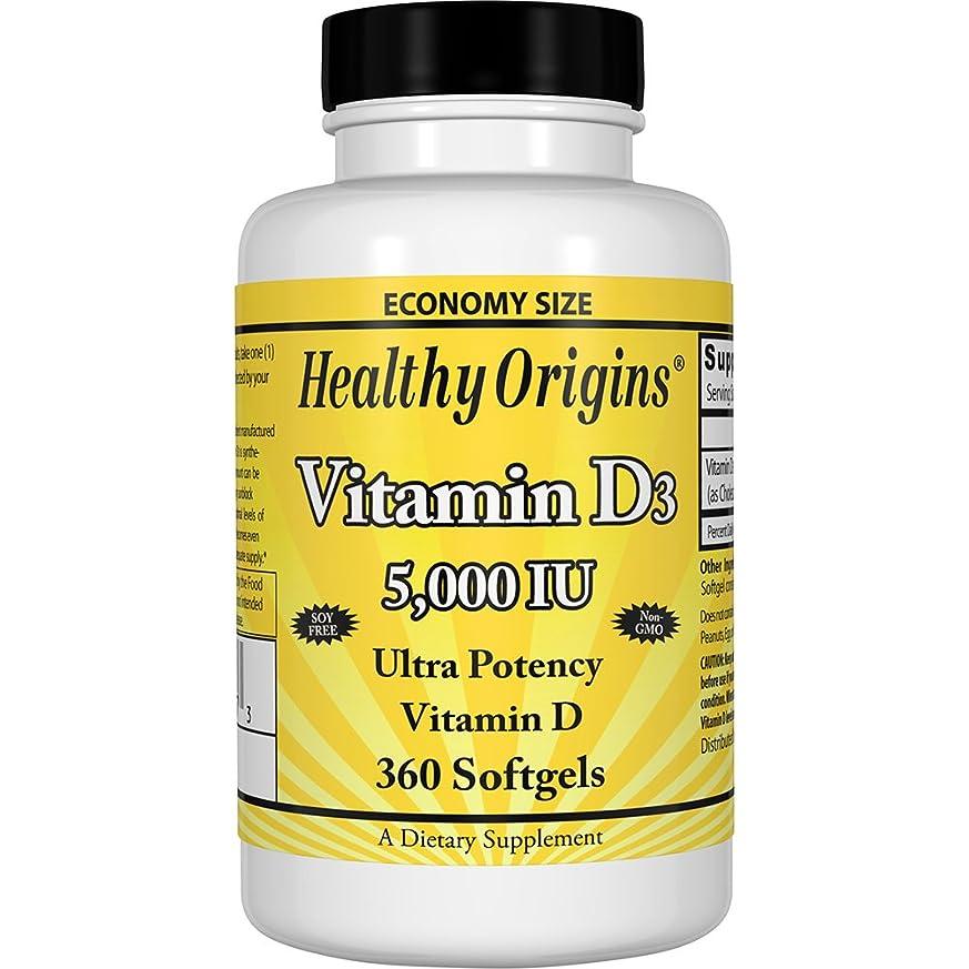 シングル振り向く金銭的な海外直送品 Healthy Origins Vitamin D3, 360 Sgels 5000 IU