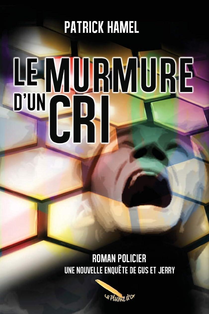 彼女のかどうか彼女のLe murmure d'un cri (La ruelle)