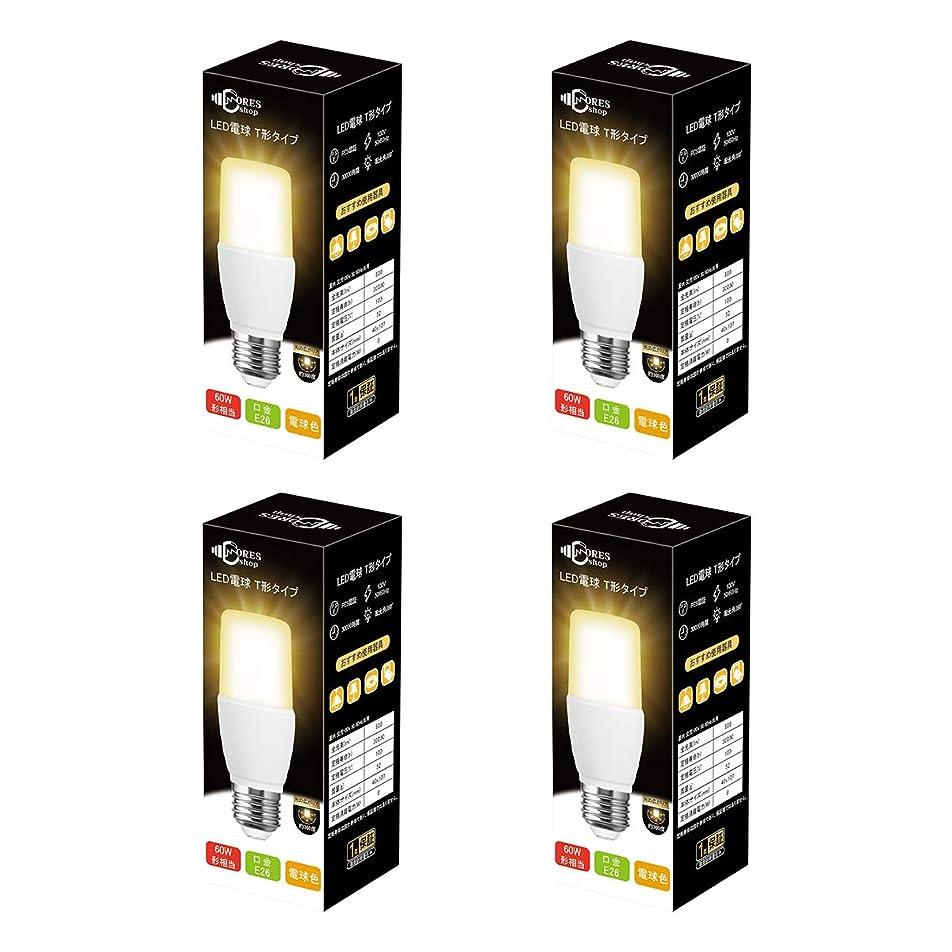 ノートペースト慈善ドリスショップ LED電球 E26口金 T形 60W形相当 8W 電球色 800lm 全方向 電球形蛍光灯EFD15代替推奨 断熱材施工器具対応 密閉形器具対応 4個入