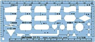 ドラパス テンプレート P型 EDP定規 P-4B ブルー 31643