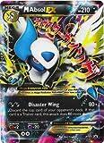 Pokemon - M Absol-EX (XY63) - XY Black Star Promos - Holo