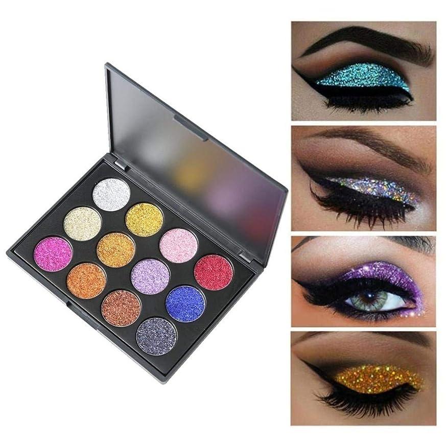 追い付く必須溶融Eyeshadow、sacow 12色Shimmer Glitter Eye ShadowパウダーアイシャドーパレットCosmeticメイクアップ