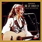 MIYUKI NAKAJIMA ENKAI20123 - LIVE SELECTION -