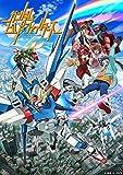 ガンダムビルドファイターズ COMPACT Blu-ray Vol.1[BCXA-1580][Blu-ray/ブルーレイ]