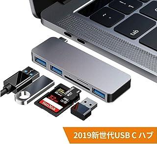 USB C ハブ アルミ製 5in1 USB Type C ハブ 持ち運び便利 防熱強化 USB C ドッキングステーション USB3.0 ハブ SD/Micro SD カードリーダー MacBook pro iPad Pro ChromeBook等対応 (グレー)