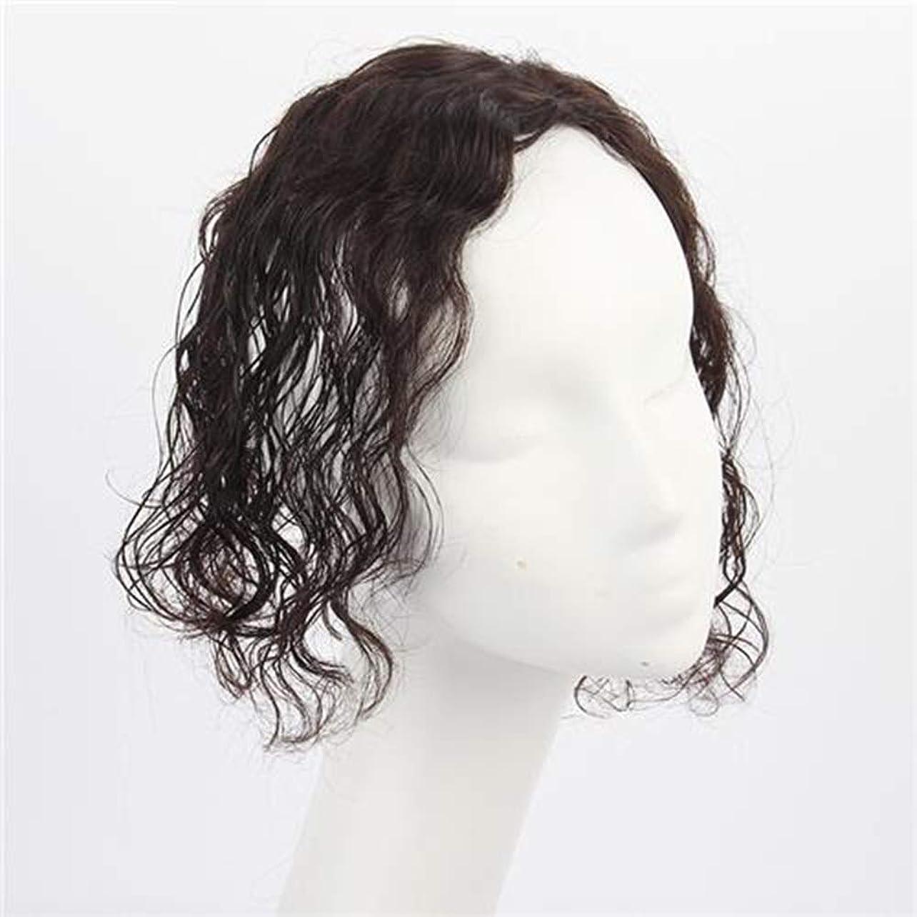 あらゆる種類のすべて黒人Yrattary 女性のための本物の巻き毛の中年かつらでナチュラルクリップ白髪合成髪レースかつらロールプレイングウィッグロングとショートの女性自然 (色 : Natural black, サイズ : 30cm)