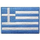 Griechenland Flagge Flicken Bestickter Aufnäher zum Aufbügeln/Annähen