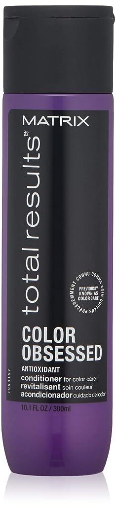 友だち半導体不要マトリックス Total Results Color Obsessed Antioxidant Conditioner (For Color Care) 300ml