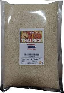 弁次郎商店 タイ王国産 インディカ米/タイ米 2018CROP(調理加工用)の長粒種 (2kg)