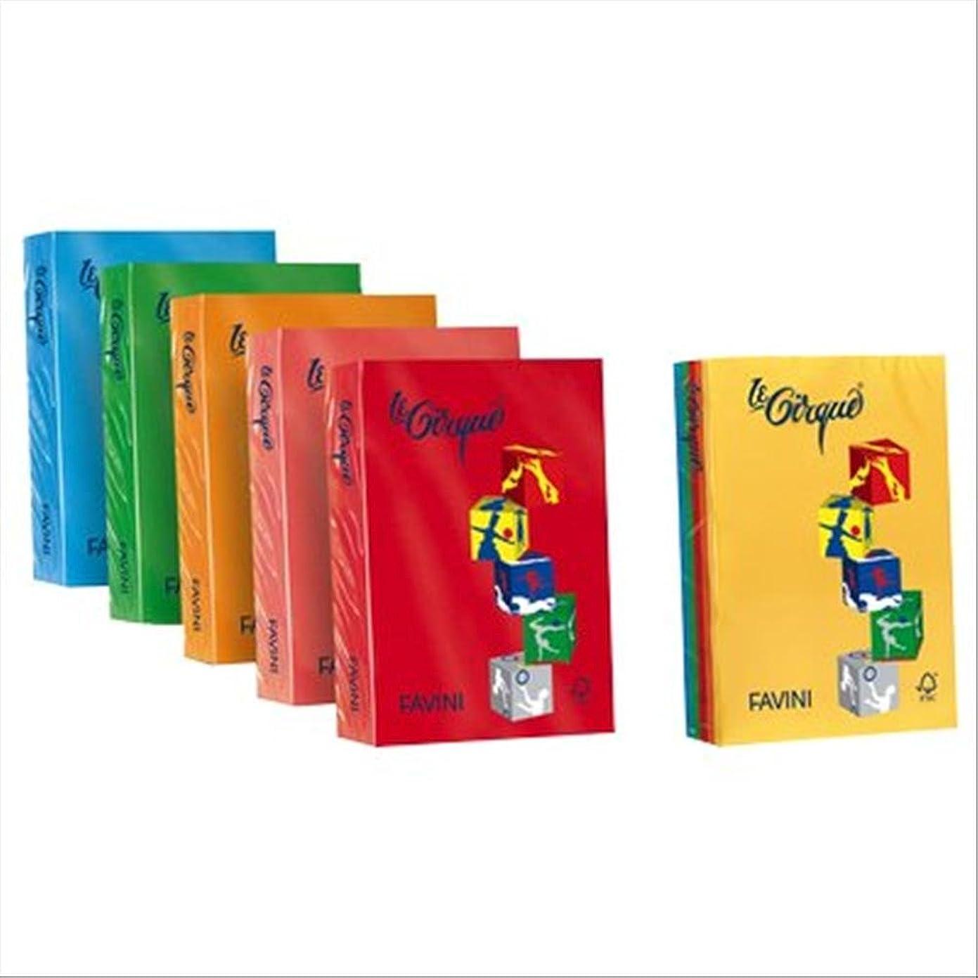 バナー消毒剤拡声器Carta Colorata Le Cirque Favini Colori forti 80 g/mq azzurro reale A71G504 (risma500)