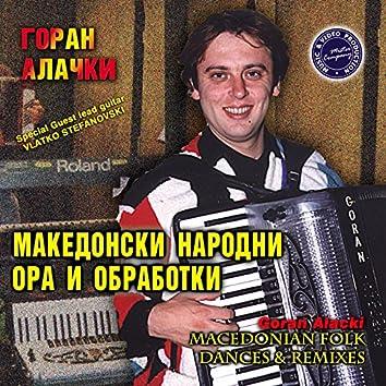 Macedonian Folk Dances & Remixes