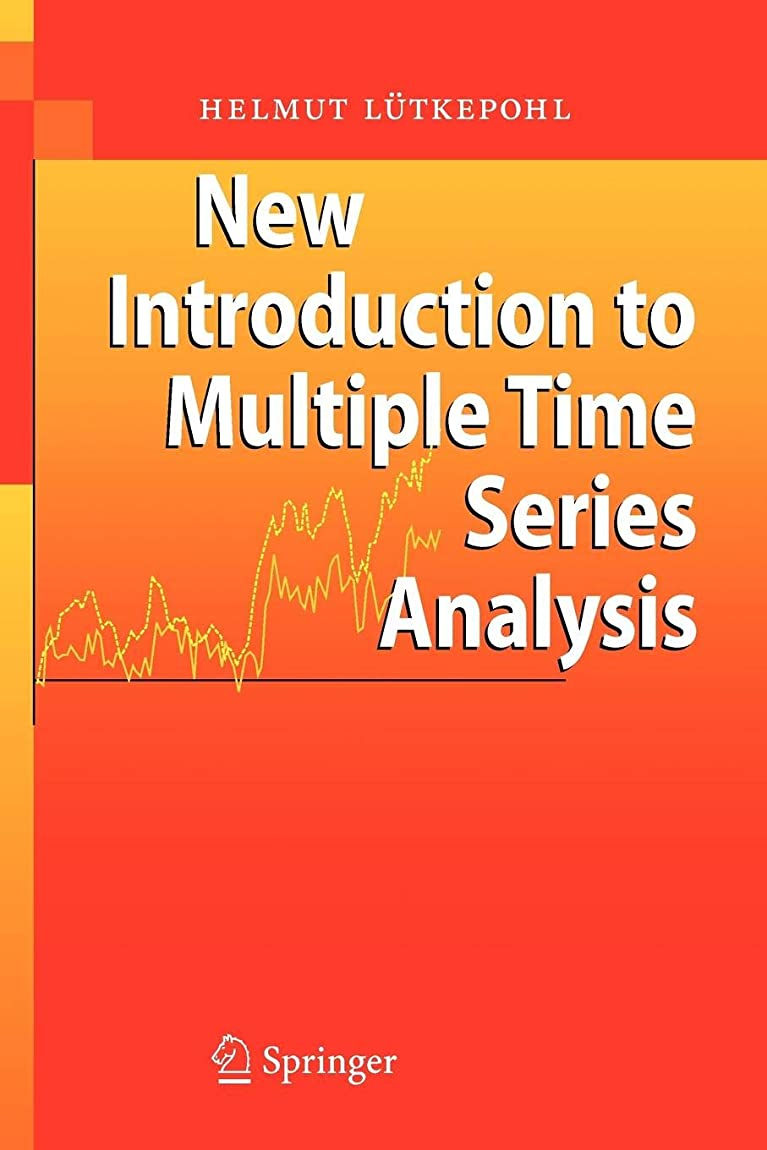 ポルトガル語ミシン目引退するNew Introduction to Multiple Time Series Analysis