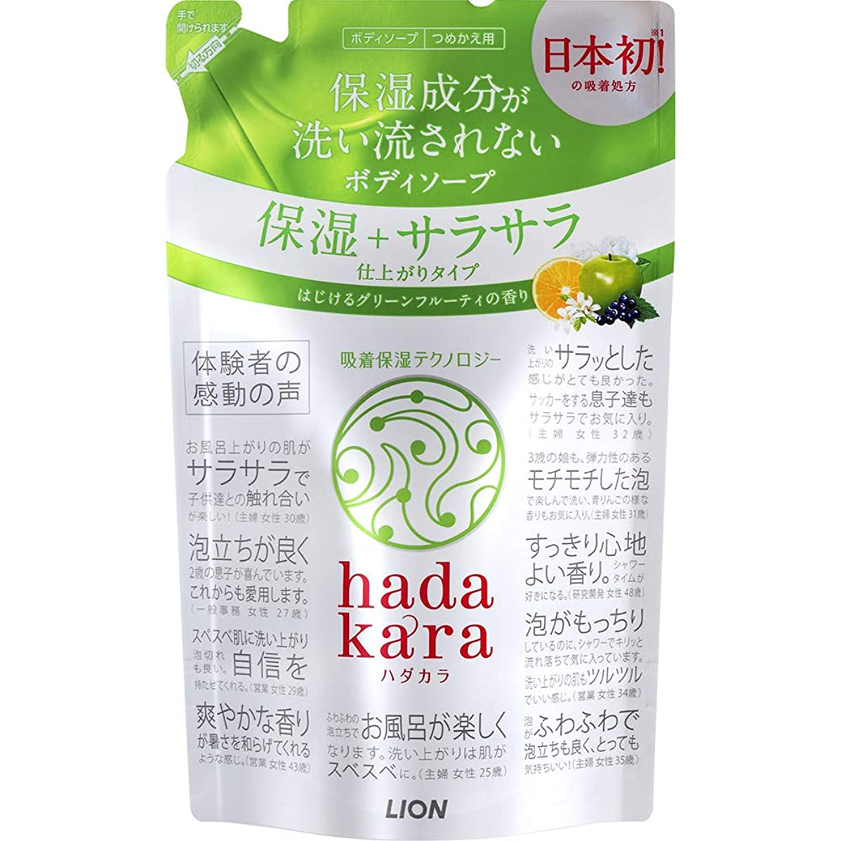 置くためにパック貨物発生するhadakara(ハダカラ) ボディソープ 保湿+サラサラ仕上がりタイプ グリーンフルーティの香り 詰め替え 340ml