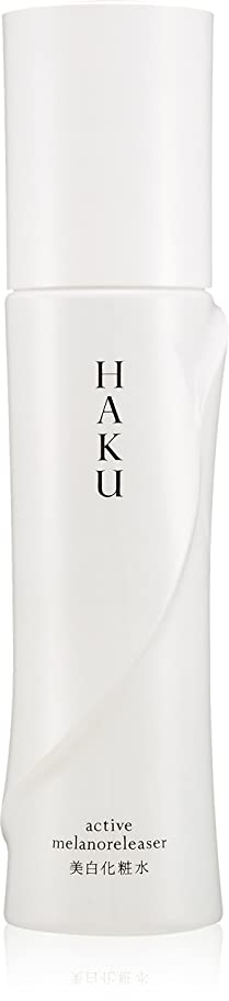 サラダ錫印象HAKU アクティブメラノリリーサー 美白化粧水 120mL 【医薬部外品】