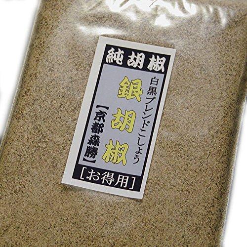 京都森勝 オリジナル 辛子調味料 純胡椒 (06:銀胡椒 (得用 80g ))
