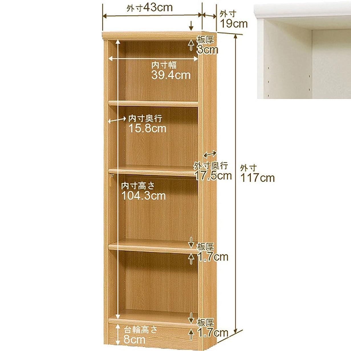 有効おとこテザーオーダーマルチラック スリム (オーダー収納棚?棚板厚17mm標準タイプ) 奥行19cm×高さ117cm×幅43cm ホワイト